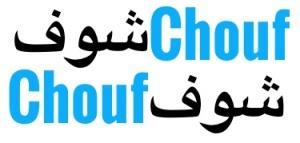 logo choufchouf