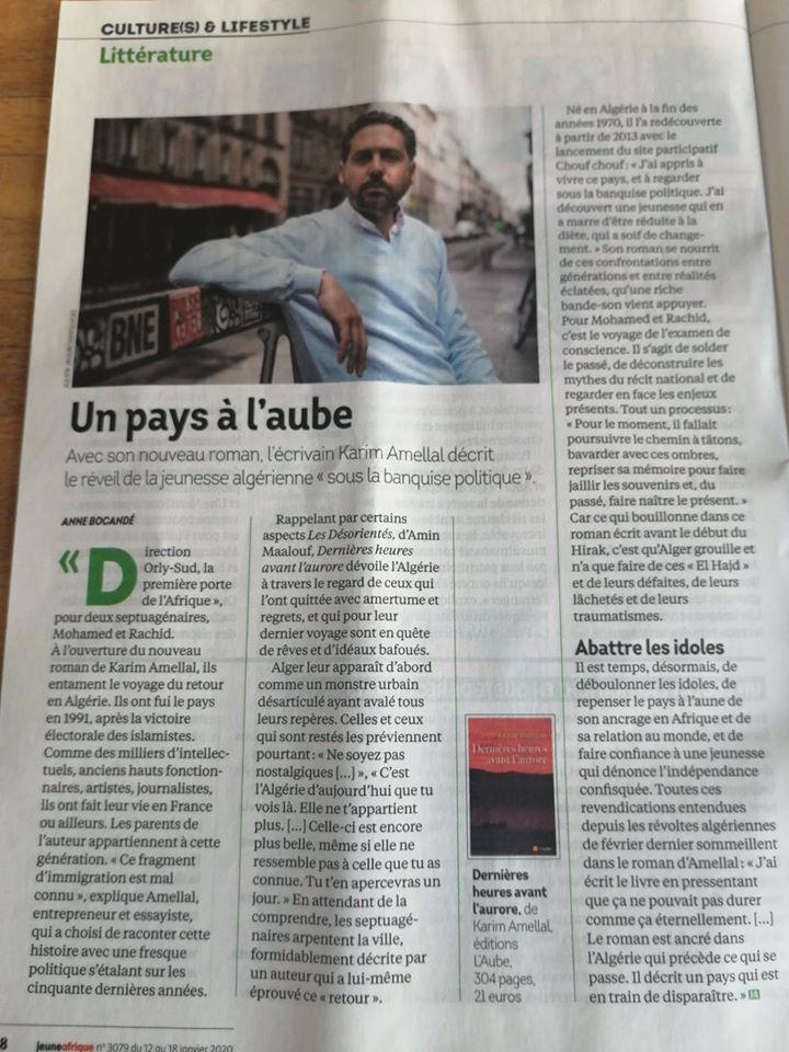 article JA 2020